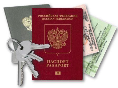 Получение гражданства рф в упрощенном порядке 2020 для казахстанцев