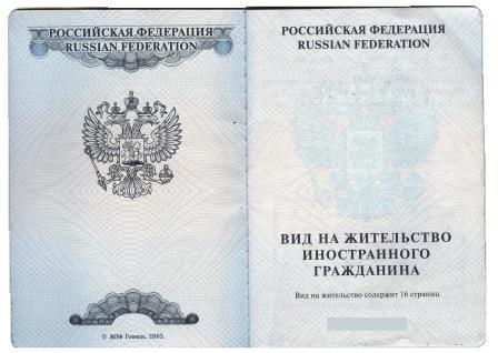 Памятка для граждан украины, вынужденно покинувших территорию украины.
